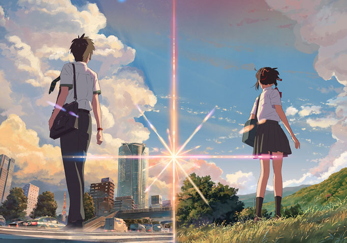 Anime Review: Your Name