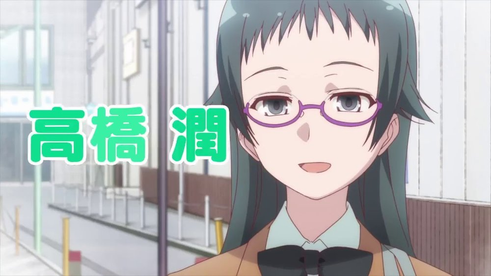 Ramen Daisuki Koizumi-san Ep. 1 (Review)