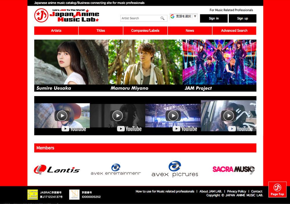 JAM LAB Home Page.jpg