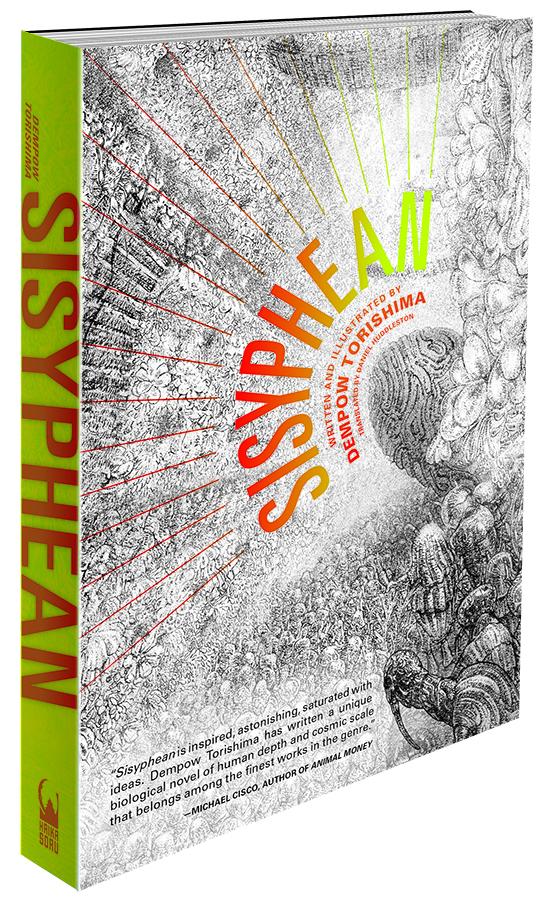 Sisyphean Cover.jpg