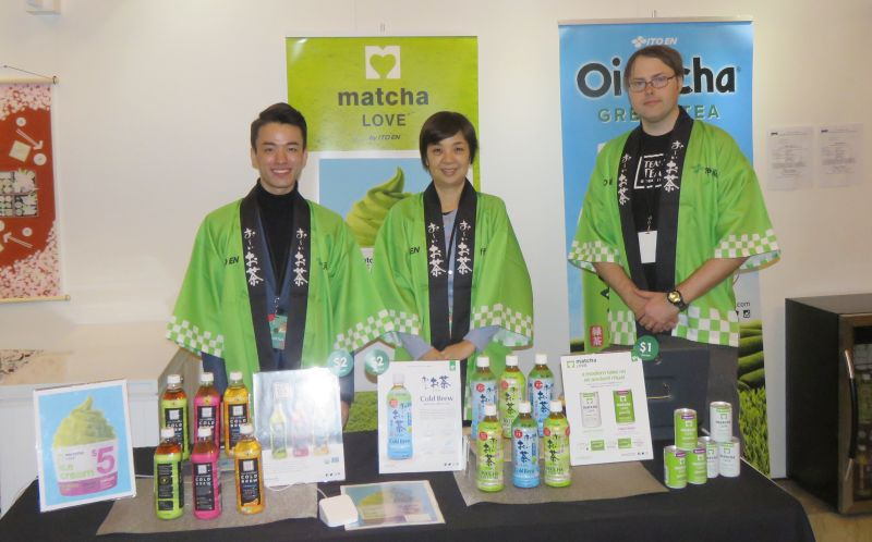 ItoEn sold their teas and frozen treats in Matcha, Sakura and Black Sesame flavors.