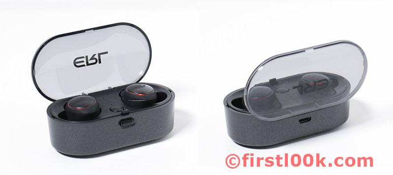 Case front/back