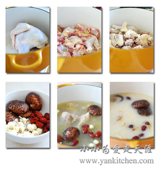 chicken soup 2.jpg
