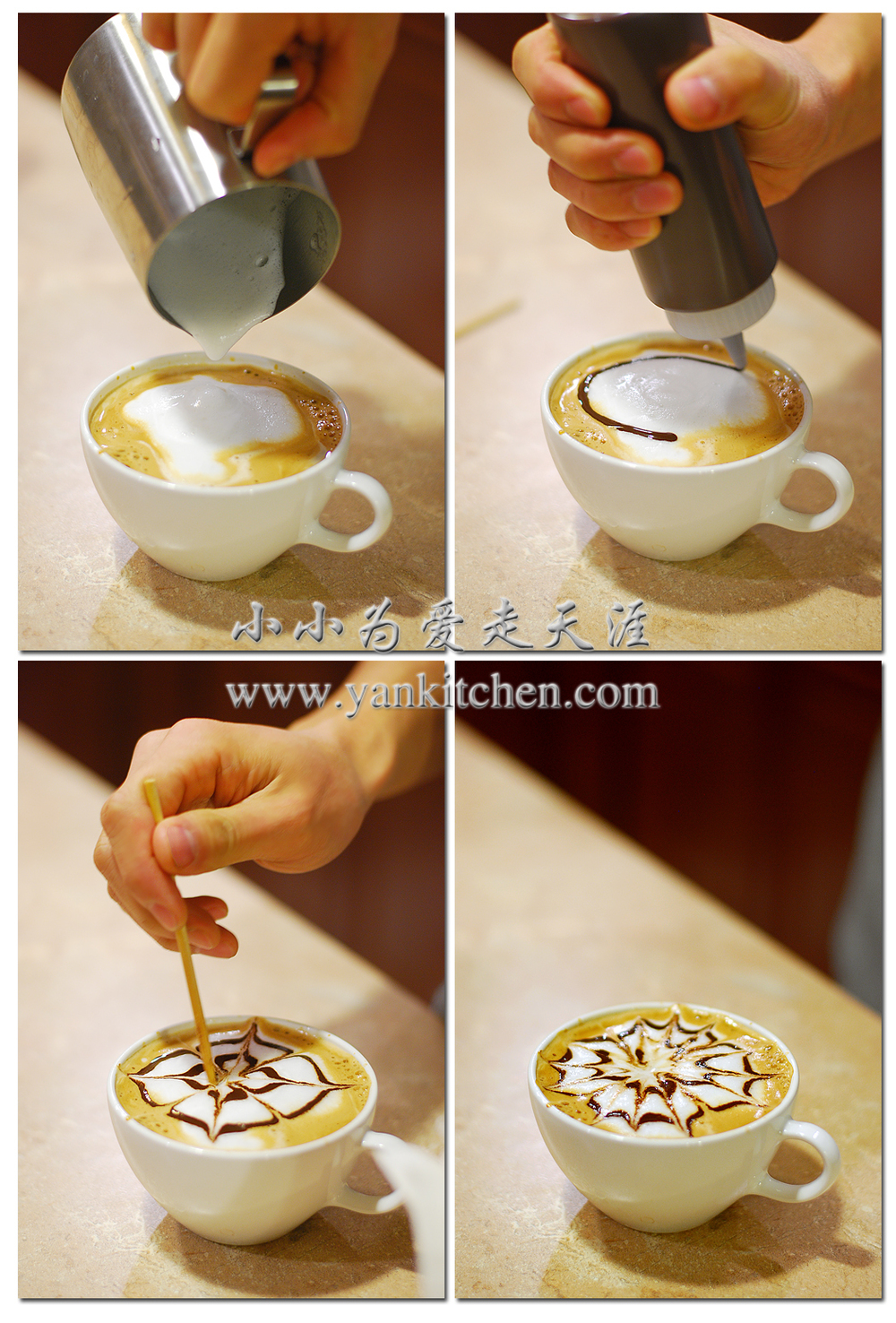making latte flower copy.jpg
