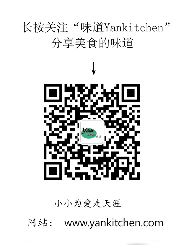 yankitchen wechat logo copy.jpg