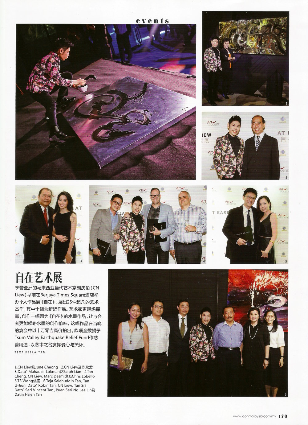 20150901 CNL Icon Malaysia pg170.jpeg