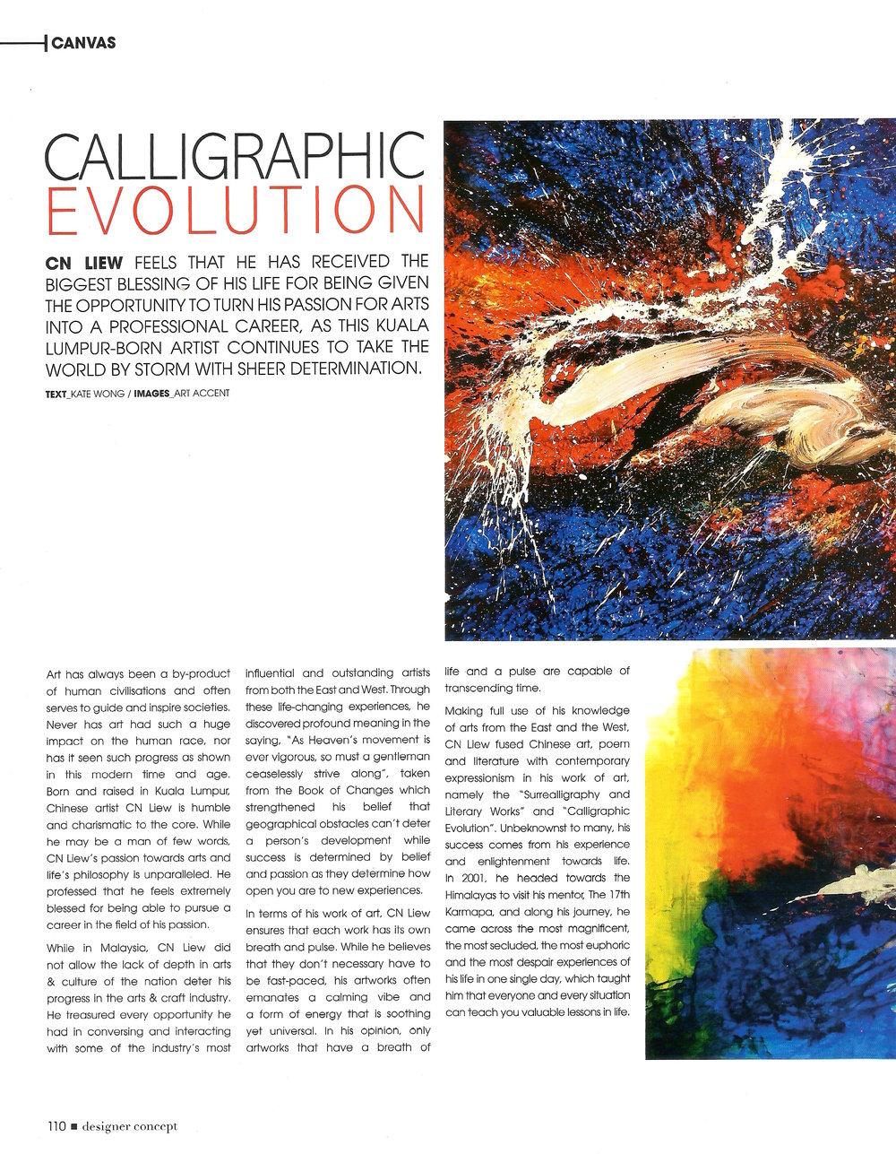 Designer Concept pg 111.jpeg