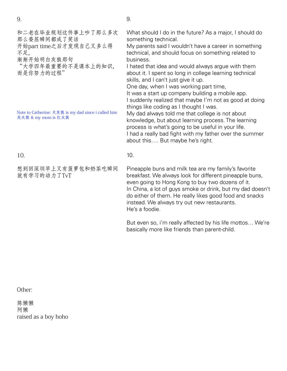 09 Journal Script3.jpg
