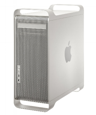 An Apple G5 tower