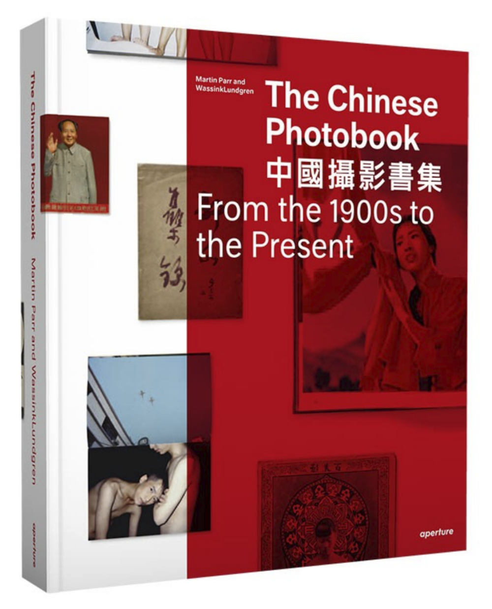 Photo: The Chinese Photobook