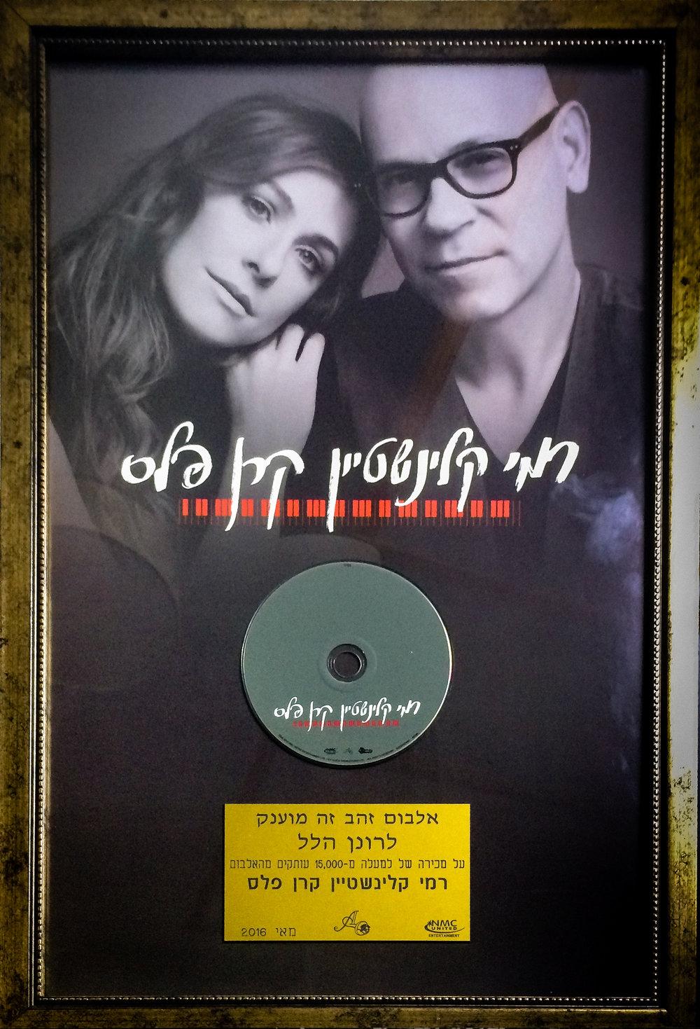 kleinstein-peles-gold-album-ronen-hillel.jpg