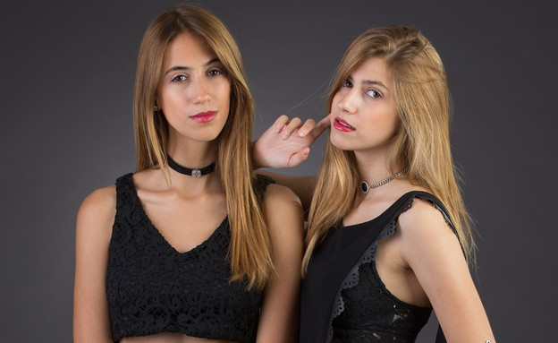 האחיות כרקוקלי