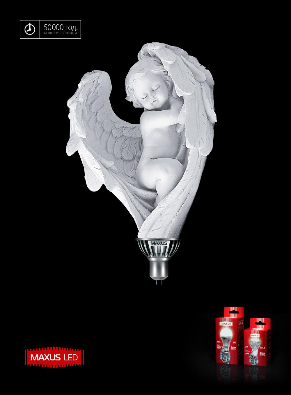 Maxus-LED-Designs-04.jpg