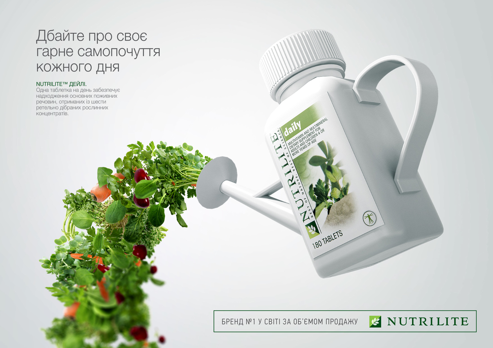 Amway Nutrilite Ads | Watering Can