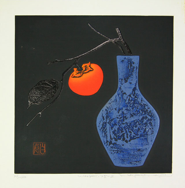 Persimmon and Blue Vase - Work 75-2