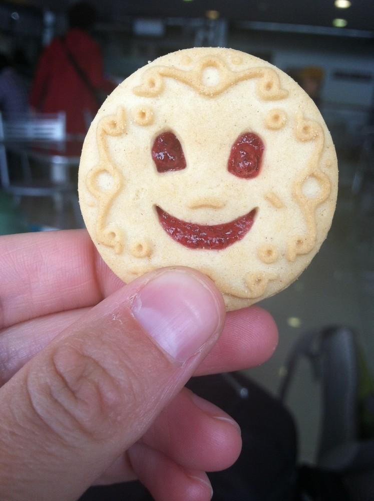 Sonrisa cookies
