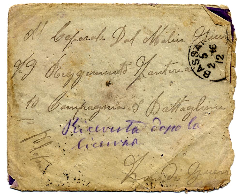04 - Una delle ultime lettere ricevute prima di essere fatto prigioniero.JPG