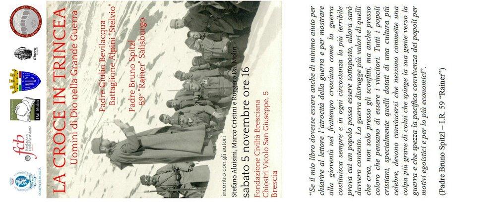 base cartoncino promo FRONTE INVITO MANUALE.jpg