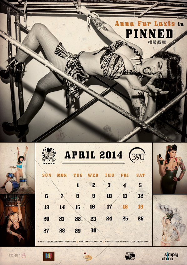 Sketchy's-Pin-Up-Calendar-600-px-width.jpg