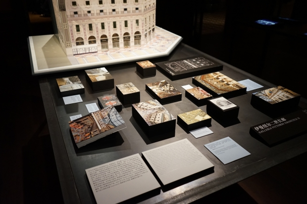 Prada Rong Zhai exhibition view 3.jpg
