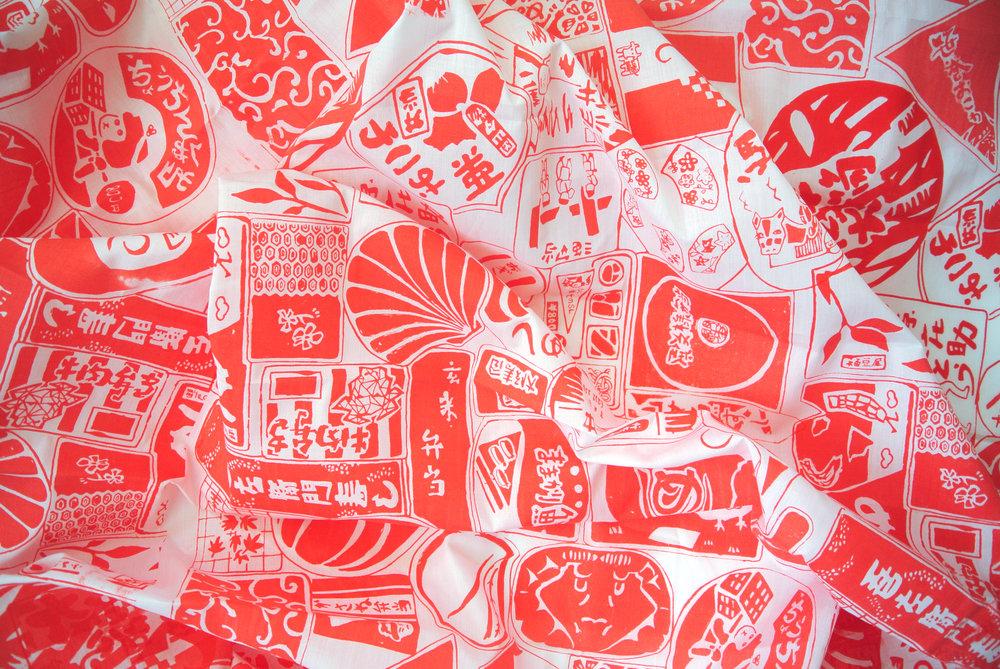 Bento_Red_02.jpg