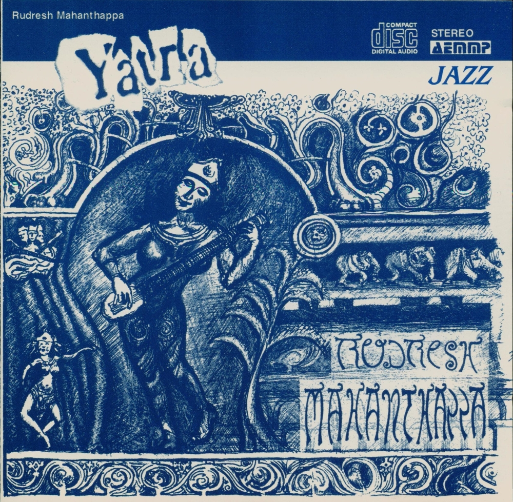 Rudresh Mahanthappa Yarta Album Artwork