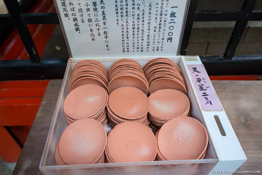 InJapan2014_046.jpg