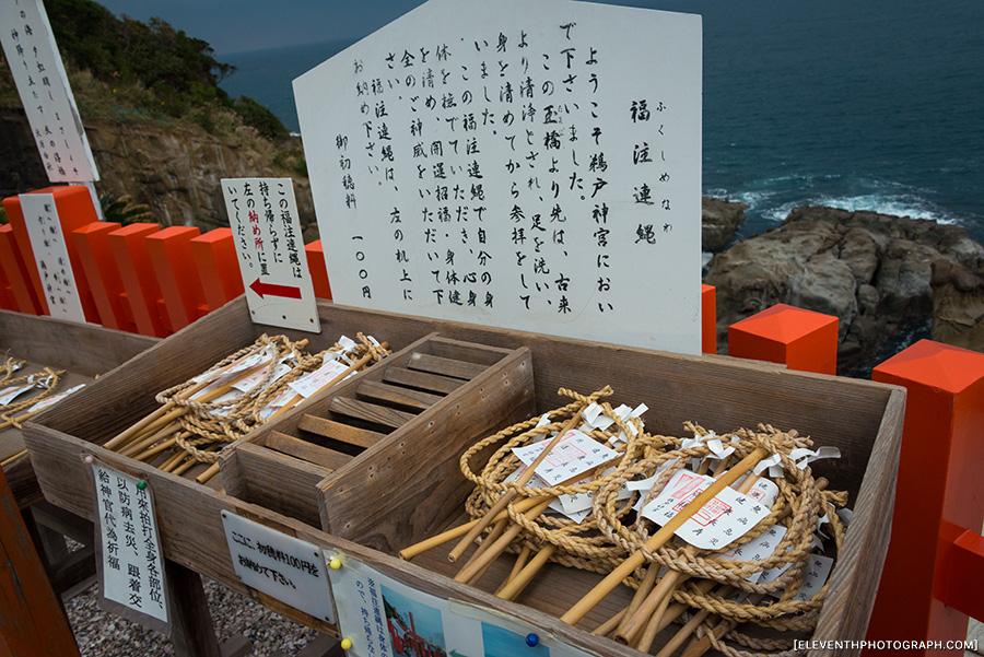InJapan2014_068.jpg