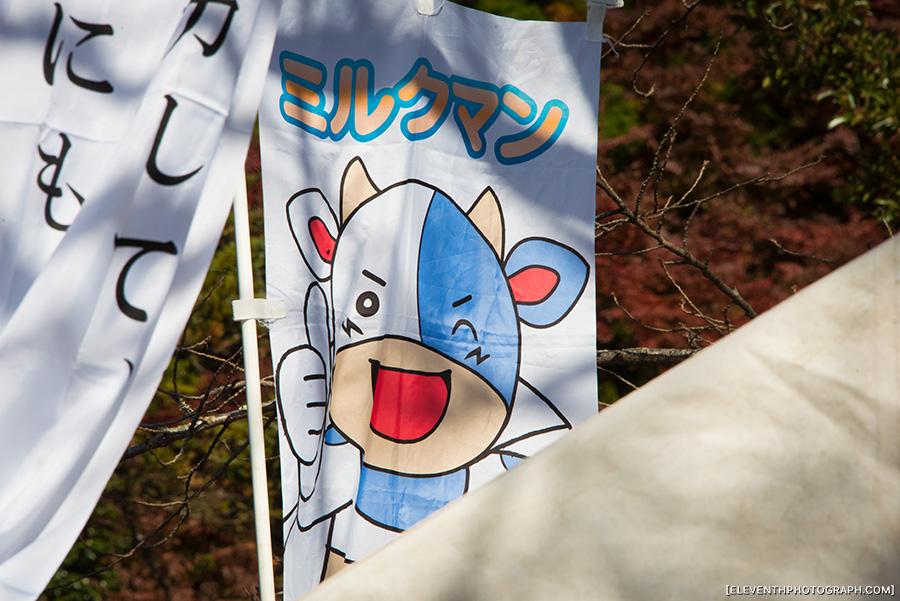 InJapan2014_169.jpg