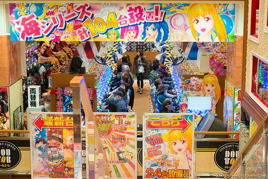 InJapan2014_242.jpg