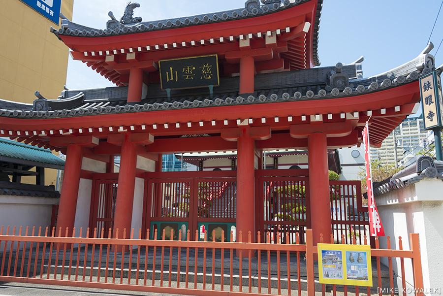 Japan_Osak&Tokyo_MK_005.jpg