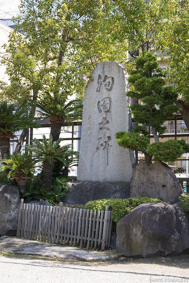 Japan_Osak&Tokyo_MK_013.jpg