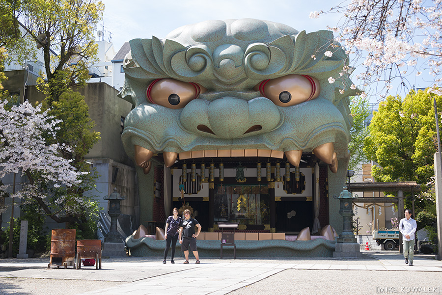 Japan_Osak&Tokyo_MK_015.jpg