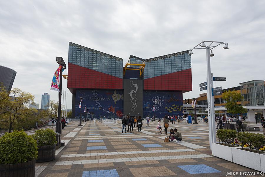 Japan_Osak&Tokyo_MK_035.jpg