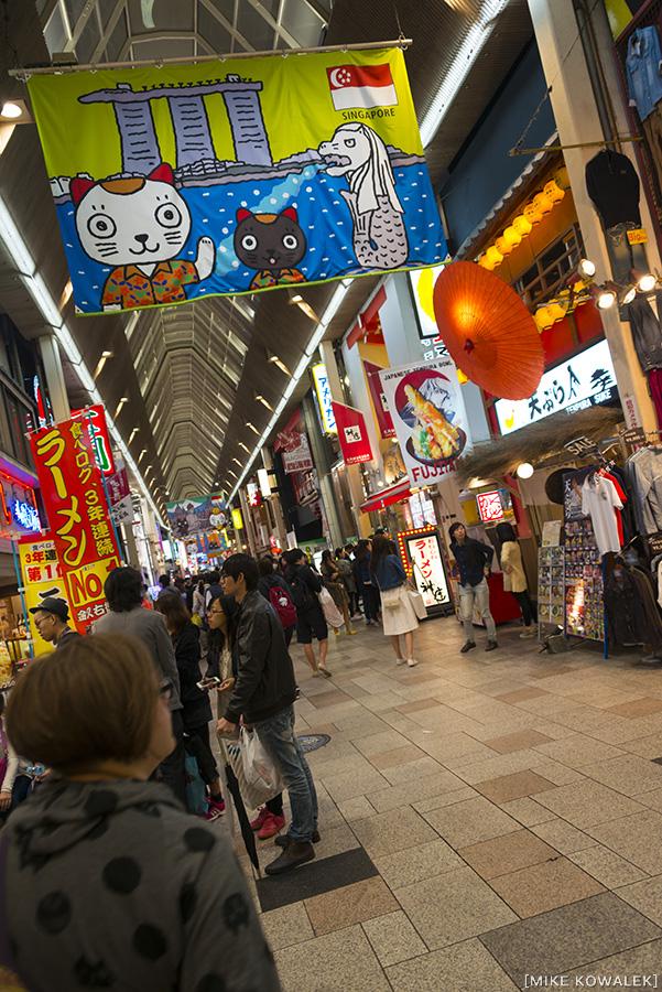 Japan_Osak&Tokyo_MK_122.jpg