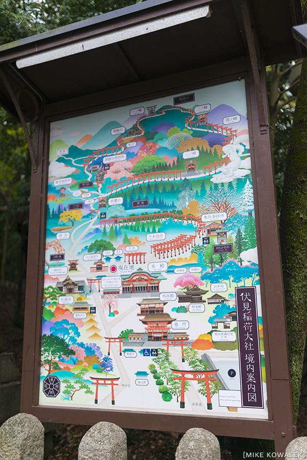 Japan_Osak&Tokyo_MK_148.jpg