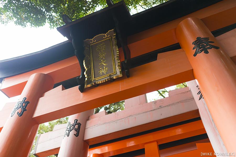 Japan_Osak&Tokyo_MK_150.jpg