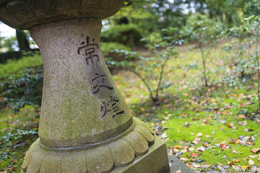 Japan_Osak&Tokyo_MK_153.jpg