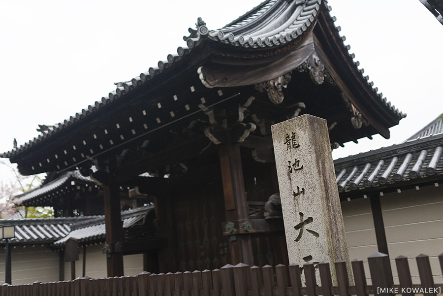 Japan_Osak&Tokyo_MK_190.jpg