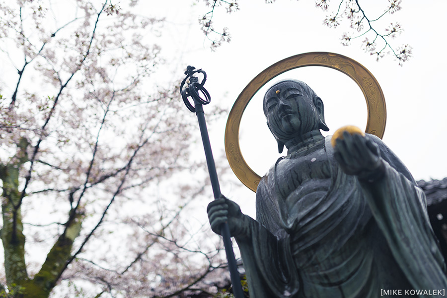 Japan_Osak&Tokyo_MK_191.jpg