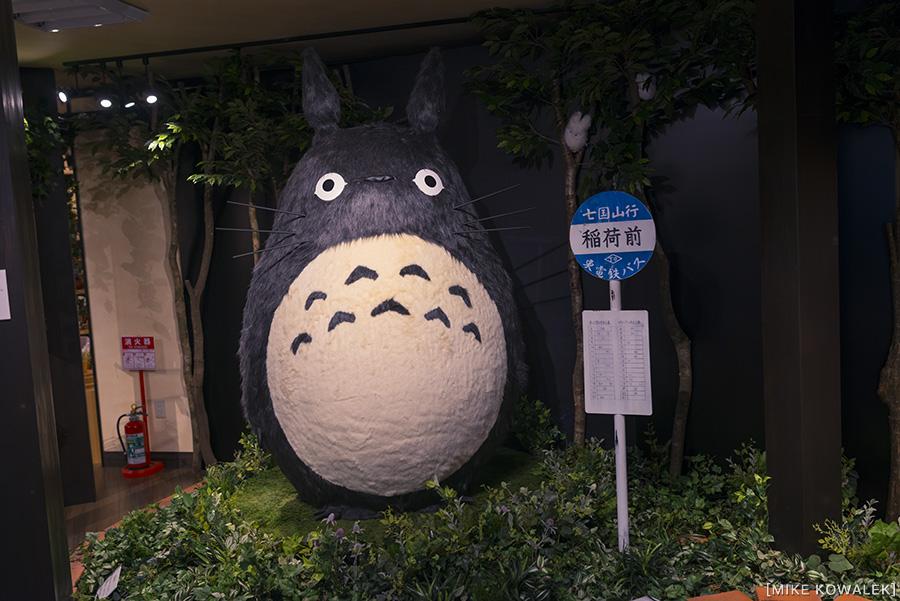 Japan_Osak&Tokyo_MK_199.jpg