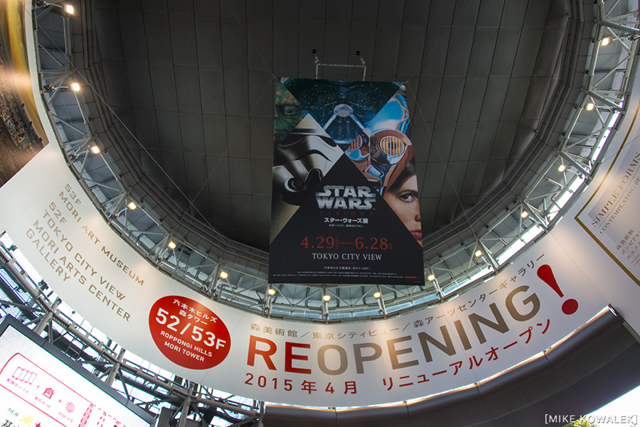 Japan_Tokyo_May2015_003.jpg