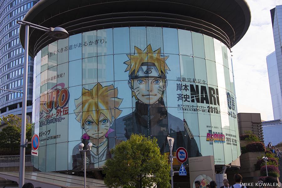 Japan_Tokyo_May2015_009.jpg