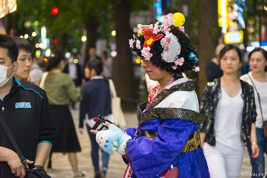 Japan_Tokyo_May2015_021.jpg