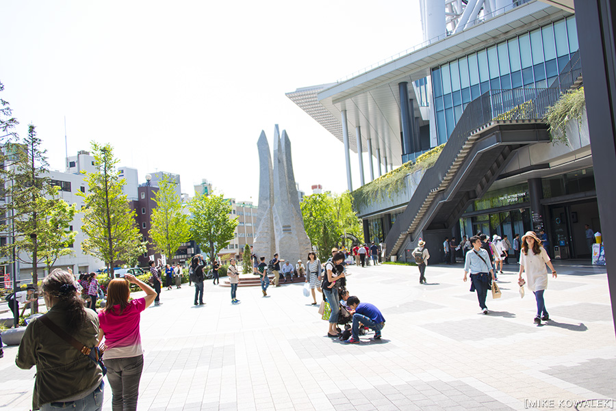 Japan_Tokyo_May2015_025.jpg