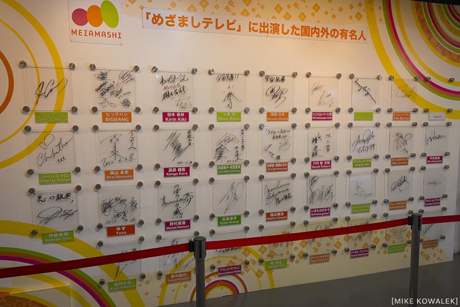 Japan_Tokyo_May2015_048.jpg