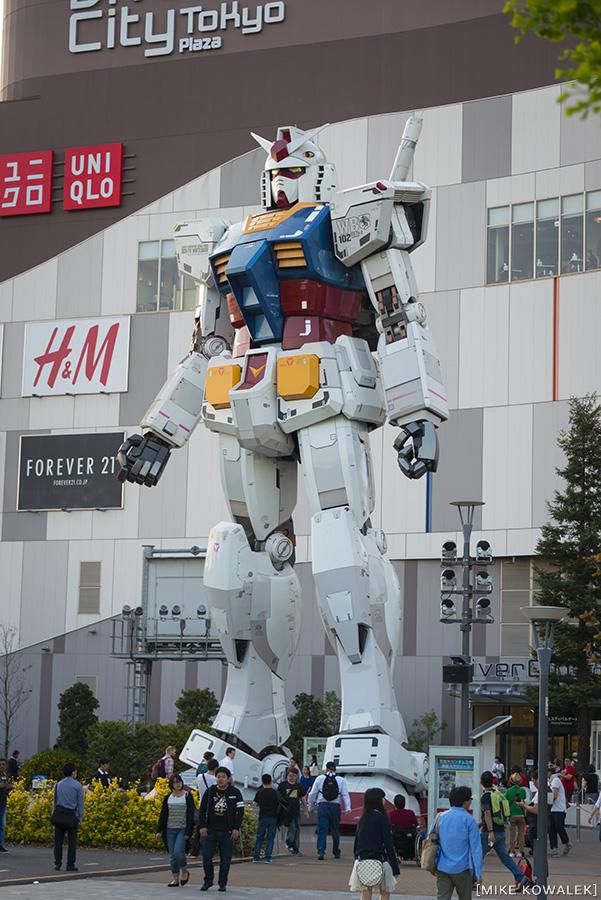 Japan_Tokyo_May2015_059.jpg