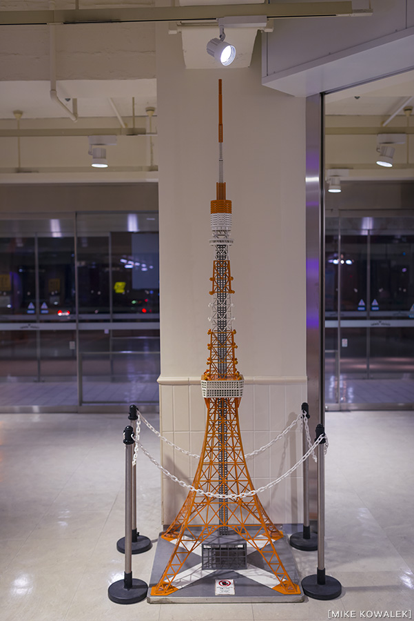 Japan_Tokyo_May2015_082.jpg