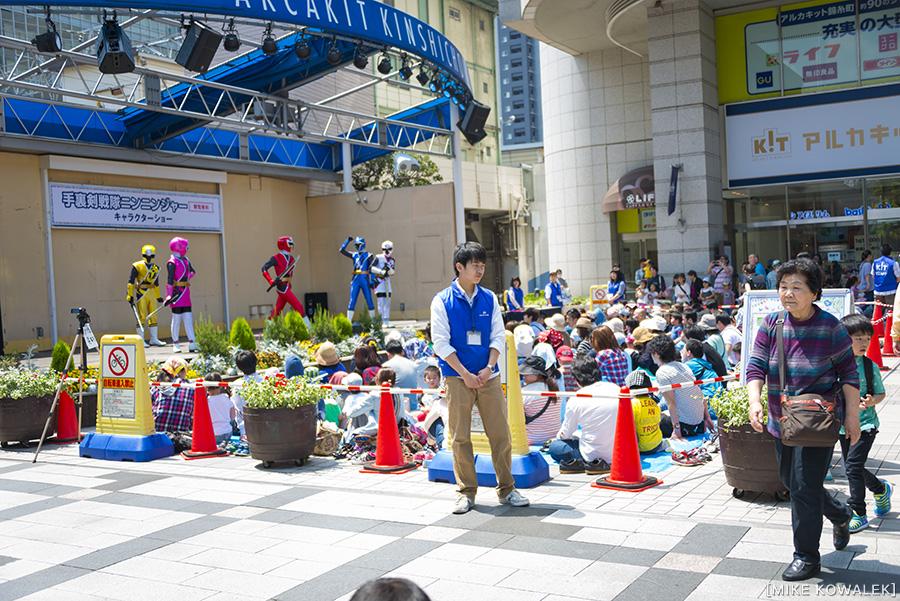 Japan_Tokyo_May2015_086.jpg