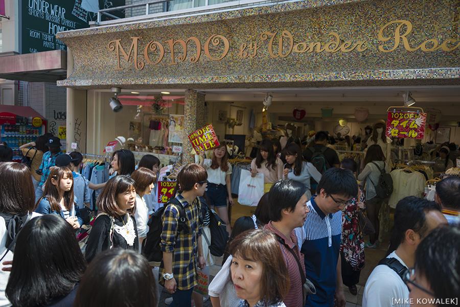 Japan_Tokyo_May2015_102.jpg